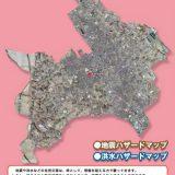 北本での大地震の可能性は?発生確率が高いのは東京湾北部地震