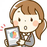 ◆資料 北本市税調定収入状況 2015年~2017年