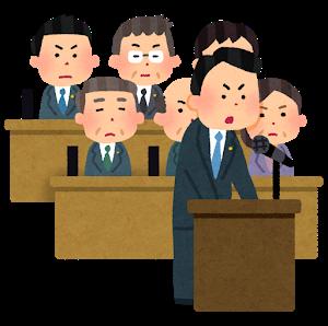 ◆一般質問 令和元年度の税収見通しについて