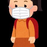 学校での熱中症対策についての要望に対する回答