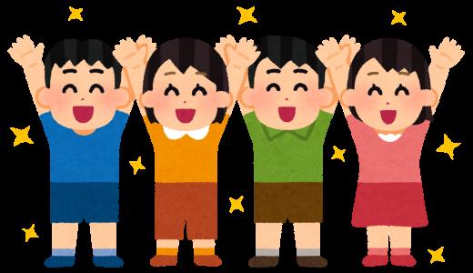 子どもの権利条例関係資料集