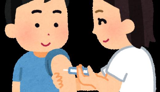 新型コロナウイルスワクチン接種【北本市】